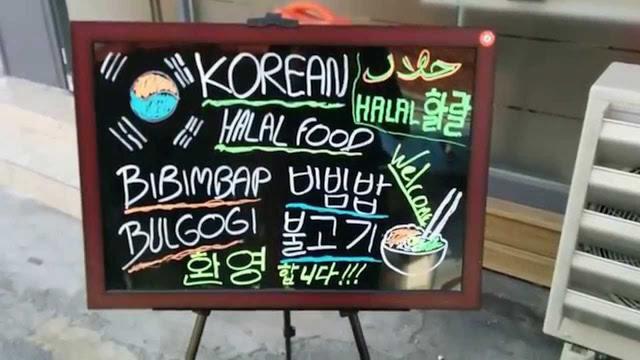 Travel tips for Muslim travelers in Seoul Korea